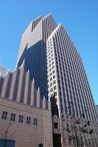 Building of one of American banks